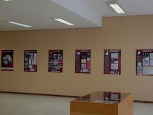 A exposição pode ser visitada até dia 23 de maio no Centro Cultural / Direitos Reservados