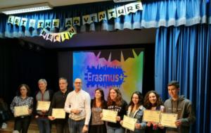 Erasmus+ - dezembro 2018