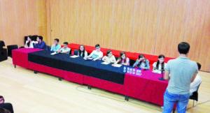 Escola Secundária de Rio Tinto - junho 2019